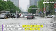 極端氣候虐陸 河南鄭州洪患增至33死 河北龍捲風狂掃釀2死