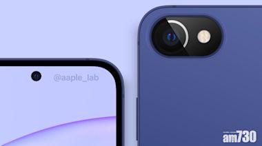 無瀏海屏幕 iPhone SE(2022)外形曝光 - 香港科技新聞網站   最新科技資訊   科技生活 - am730