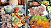 網友開箱「燒肉防疫餐盒」驚呼CP值超高!這 9 間肉肉控必吃 - 玩咖Playing - 自由電子報