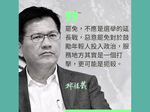 陳時中選桃園、林佳龍戰台北?民進黨否認:尚未徵詢