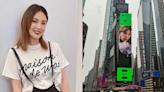 妹神後第二人!魏如萱登「紐約時代廣場」興奮喊:超榮幸│TVBS新聞網