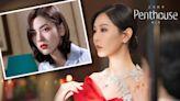 【《上流戰爭》風光收官】金素妍「越壞越受歡迎」 不認《愛上女主播》是人生代表作--上報