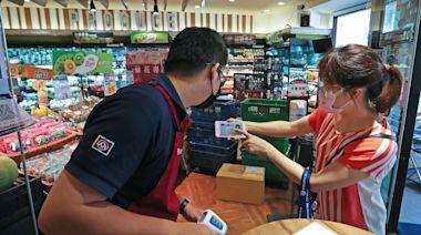 年中購物節!會員扣點再付618元Gogoro帶回家 超市祭限時限量開搶 | 蘋果新聞網 | 蘋果日報