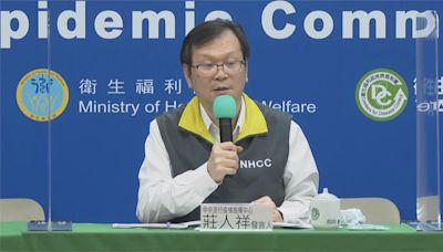 LIVE/BNT今再加開11.2萬人預約 指揮中心14:00記者會說明