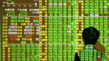 台股崩跌305點 外資大舉提款525億元 三大法人賣超551.89億元 | Anue鉅亨 - 台股盤勢