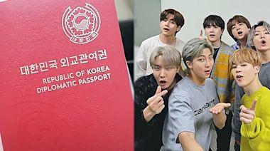 BTS被任命總統特使再訪聯合國 換發「紅色護照」連議員都羨慕 | 蘋果新聞網 | 蘋果日報