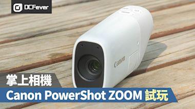 掌上相機 Canon PowerShot ZOOM 試玩 - DCFever.com