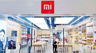 【1810】小米618購物節全平台累計支付額破150億人幣