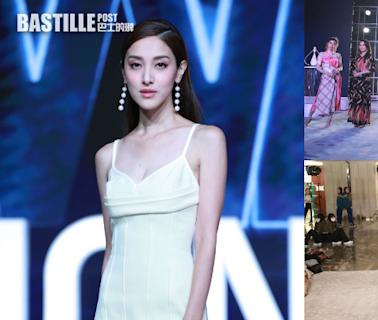港姐變真人騷晉級賽 陳凱琳自爆當年參選時最大煩惱係增肥 | 娛圈事