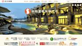 一隻低調但高收益的香港地產股