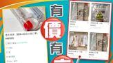 港府監管無能 檢測樣本樽淪炒賣品 每個$25有市