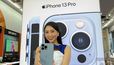 iPhone 13 台灣上市 天峰藍配色成為最多人選擇款式 - Cool3c