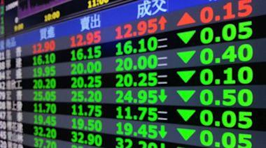 台股一度大跌371點 京元電挫逾3%
