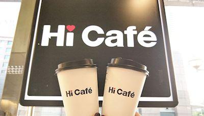 五倍券享咖啡買一送一!綁萊爾富加碼滿額購物金