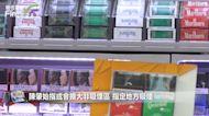 政府修例全禁另類煙 陳肇始:或會擴大非吸煙區