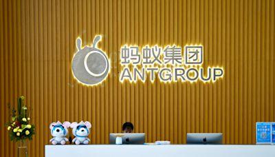 【阿里巴巴9988】螞蟻IPO批文今到期 支付寶拆骨、估值急跌 一文看一年變化 - 香港經濟日報 - 即時新聞頻道 - 即市財經 - 股市