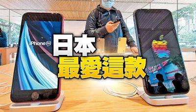 iPhone 13開賣近月 日本最熱賣前3名卻是這一款不敗機王 | 蘋果新聞網 | 蘋果日報