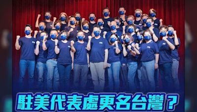 陳嘉宏專欄:趙少康政媒不分 受害的是國民黨--上報