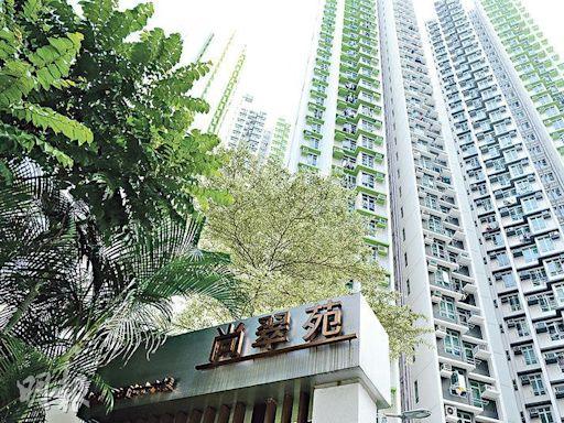尚翠苑呎售1.43萬 新界未補價居屋新高 首都兩房830萬沽 呎價1.6萬雙破頂 - 20210721 - 報章內容 財經