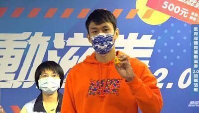 快對獎!「台灣欄神」陳奎儒抽出第三週50萬幸運兒