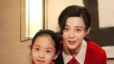 范冰冰11歲堂妹曝光 走上國際舞台「高顏值」引關注