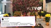 HKTVmall辦「花市」急召花農短期合作 王維基稱將開LIVE推銷 | 社會事
