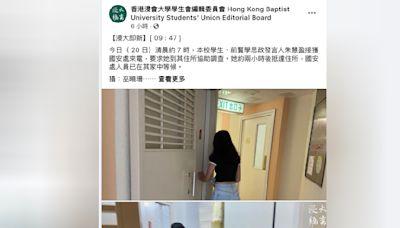 警方國安處拘賢學思政3成員涉串謀煽動顛覆國家政權罪