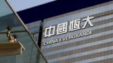 China probes 'blind box' funds for contract compliance – China Securities Journal