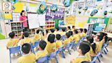 幼師流失率連續兩年高踞12% 教育局明年完成薪級表研究