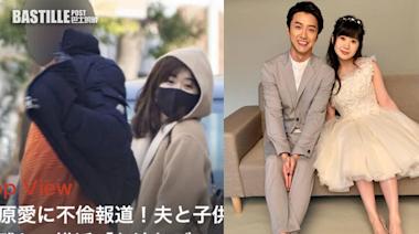 遭丈夫江宏傑言語暴力致婚變 福原愛被爆背夫出軌 | 娛圈事