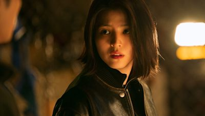 Netflix's Korean series 'My Name' is surging in popularity following the success of 'Squid Game'