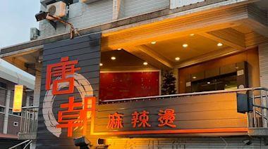 餐飲開放內用 台南公布新北確診者足跡 快看是否重疊