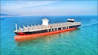 貨櫃航運連跌3天 市值縮水2471億 - 自由財經