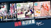 蘋果資訊錦囊|編輯每周食買玩推介 14指定行業可申請日本工作簽證 周末赤柱廣場寵物嘉年華 | 蘋果日報