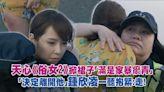 天心《俗女2》掀裙子「滿是家暴瘀青」 「決定離開他」鍾欣凌一聽抱緊:走!