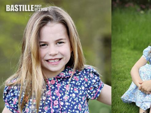 夏洛特公主6歲生日照公佈 穿碎花裙露甜笑神態激似女王 | Plastic