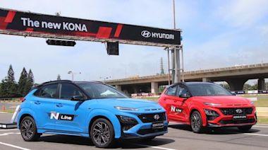 逼近性能車等級的小休旅!Hyundai Kona N line 台灣發表 - 自由電子報汽車頻道