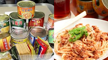 防疫囤糧哪個罐頭最好吃?網推「台式老牌美味」煮颱風麵搞定一餐 - 玩咖Playing - 自由電子報