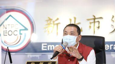影/新北不在籍預約近3千人打疫苗 侯友宜:上午幾乎都到