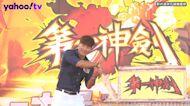 金鍾國開YT訂閱數超驚人!! 超狂肌肉影片瞬間破百萬
