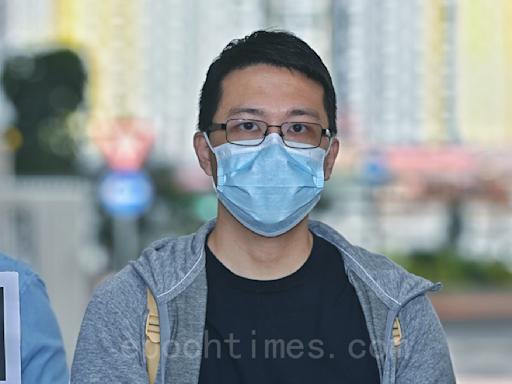 盧俊宇追討辦事處開支 抗議民政署打壓