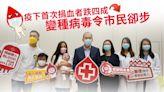 世界捐血日︱疫下首次捐血者跌四成 變種病毒令市民卻步   蘋果日報