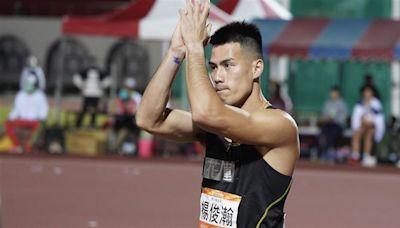 「台灣最速男」楊俊瀚全運會200公尺4連霸 盡力突破