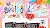 【759阿信屋】限時優惠(01/03-05/03)
