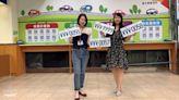英文編碼「VVV」勝利車牌來了!11/18起開放網路競標