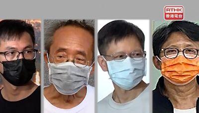 前支聯會4常委獲准保釋 鄒幸彤因涉另一宗案件續還柙 - RTHK