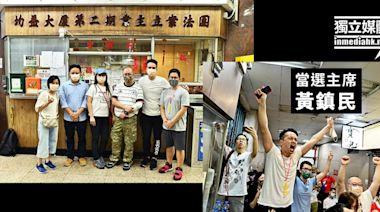 開明派力保均益二期法團話事權 福建幫回魂失敗 | 獨媒報導 | 香港獨立媒體網