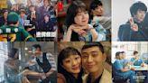 除了梨泰院、愛的迫降、夫婦的世界,還有這些也超好看!跟著韓國第56屆百想藝術大獎入圍名單追起來