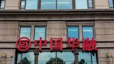 華融據報擬出售7家子公司資產 傳國新控股有意購華融證券
