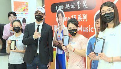iPhone13開賣排隊人潮銳減 「舉重女神」郭婞淳站台吸睛-台視新聞網